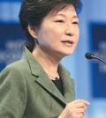 圖為南韓總統朴槿惠