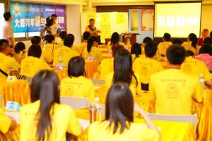 2014年4月26日、27日,在台灣雷藏寺所舉行的首屆「大專超生命活力成長營」,由真佛宗博士教授團授課,精彩成功。圖為學員上課一景