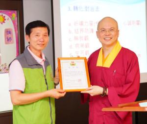 2014年4月26日、27日,在台灣雷藏寺所舉行的首屆「大專超生命活力成長營」,由真佛宗博士教授團授課,精彩成功。圖為頒發感謝狀感謝授課的蓮寧上師。
