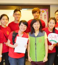2014年4月26日、27日,在台灣雷藏寺所舉行的首屆「大專超生命活力成長營」,由真佛宗博士教授團授課,精彩成功。圖為義工與學員們合影。