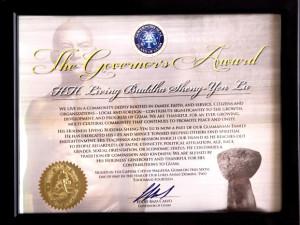 圖為榮譽公民證書