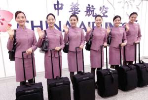 華航首招韓籍空服員