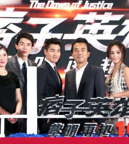 電影《痞子英雄:黎明再起》台北喜來登大飯店舉行記者會。p1024-a8-16a