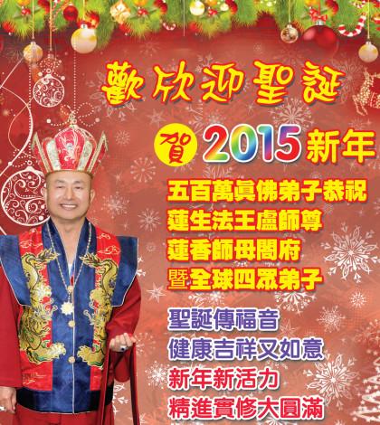 賀聖誕賀新年TBN1035P10_ra