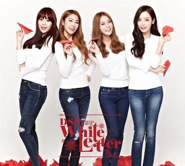 KARA合體。韓國DSP娛樂通過官方平臺公開了旗下女子組合KARA和男子組合A-JAX在DSP娛樂冬季特輯「White Letter」裏的宣傳照,引起了粉絲們的關注。p1034-a5-04