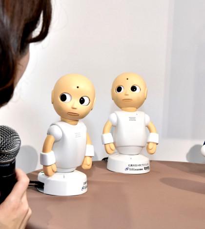 大阪大學研發對話機器人p1040-a4-03