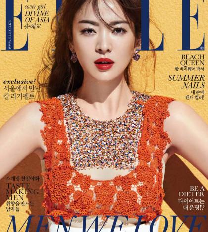 宋慧喬近日為時尚雜誌《ELLE》6月號拍攝了一組時尚大片,在巴黎街頭盡展高雅氣質。p1057-a5-01