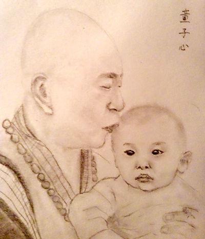 圖為蓮花一靜所繪「童子心」p1066-15-03