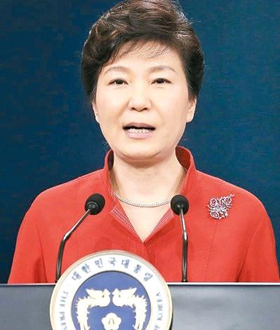 南韓總統朴槿惠p1069-a4-02