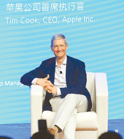 蘋果CEO庫克p1071-a2-02