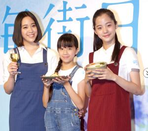 藝人歐陽妮妮(左起)、歐陽娣娣和歐陽娜娜日前在台北出席日本電影「海街日記」記者會,三姊妹現場展現料理手藝,為電影宣傳。p1073-a5-05
