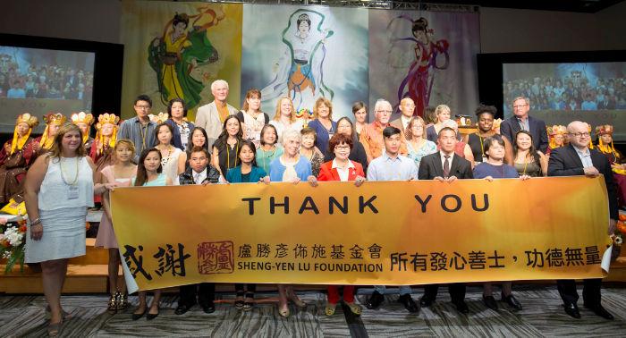 圖為盧勝彥佈施基金會與慈善合作機構代表合影p1074-01-05