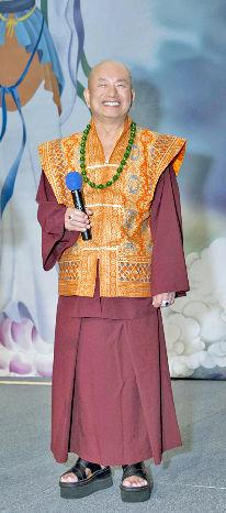 圖為蓮生聖尊p1074-08-01