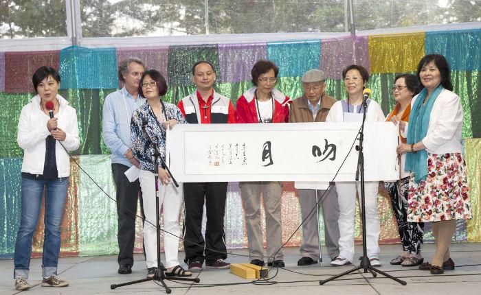 圖為善信佛子表演供佛p1074-11-09