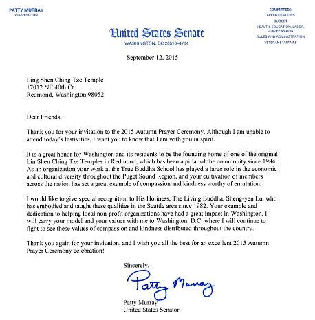 貴賓美國聯邦參議員蓓蒂莫芮賀函p1074-12-01