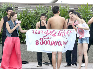 王大陸準備裸泳p1074-a8-15