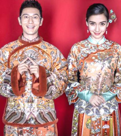 倆人穿中式傳統婚服p1077-a8-07