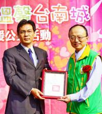 圖為台南市社會局主任秘書致贈華光功德會感謝狀,由李春陽理事長代表接受p1092-09-01