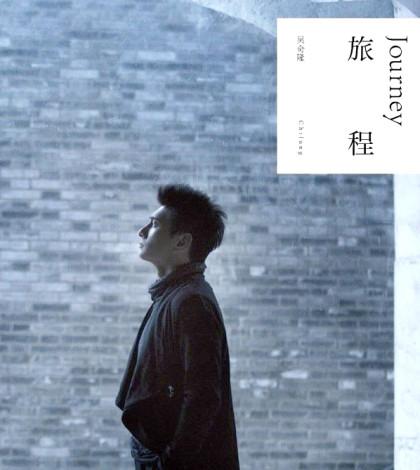 吳奇隆再出專輯 劉詩詩甜蜜合唱p1106-a8-06