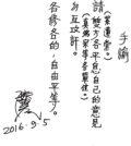 p1126-07-01th