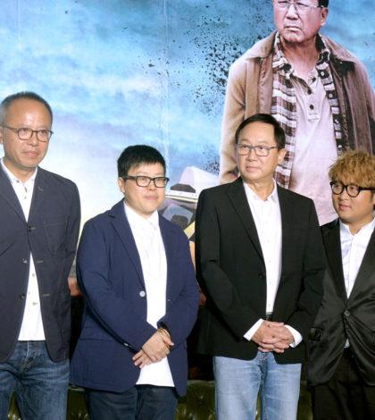 《一路順風》導演與主演出席記者會p1129-a8-10