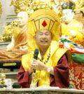圖為蓮生法王盧勝彥p1139-06-01