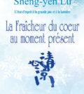圖為師尊文集法文譯作封面p1139-10-06