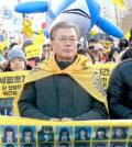 南韓下屆總統選舉  文在寅支持率最高p1139-a1-10