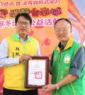 圖為台南副市長顏純左致贈華光功德會感謝狀p1141-09-02