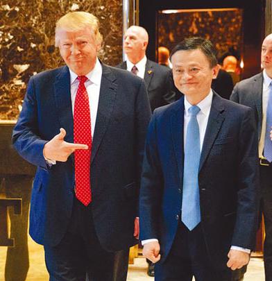 川普與馬雲(右)會面後兩人笑容燦爛,一同現身受訪。p1143-a4-01