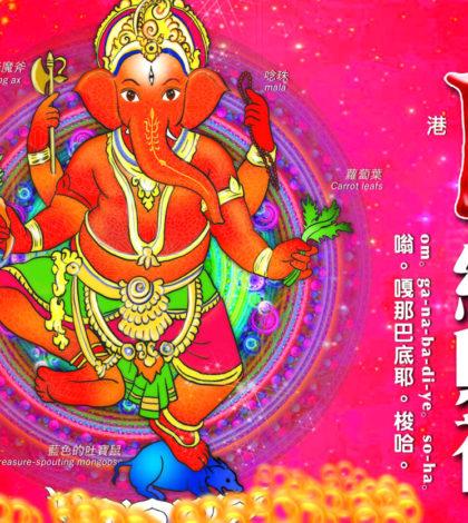 圖為QQ畫卡通造型的紅財神p1148-16-03