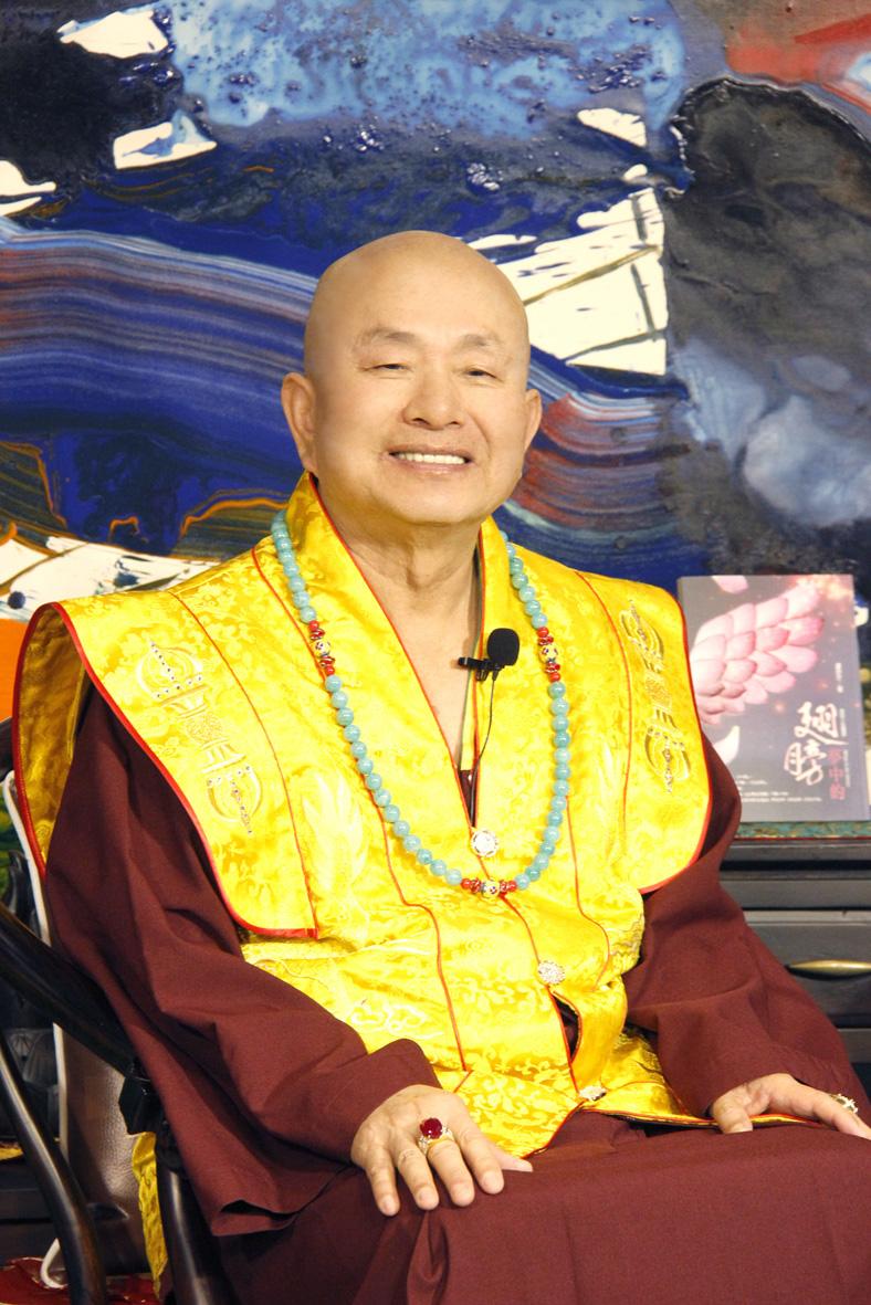 圖為當代法王蓮生活佛盧勝彥p1151-04-01