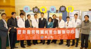 台灣聯新國際醫療壢新醫院舉辦「世界腎臟病日」活動,教導民眾從自身做好腎臟照護。p1152-a6-05