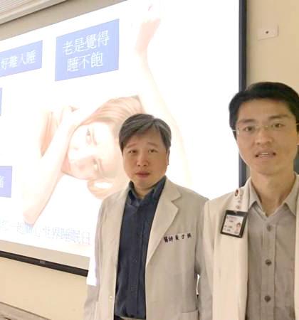 神經內科醫師王建瑋表示,一名中壯年男子,近半年來老是有頭痛、肩頸痠痛的問題,甚至已經開始影響到生活,讓患者相當痛苦,經醫師細問下,才發現主因竟是失眠。p1153-a6-04