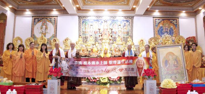 圖為福佑雷藏寺代表請法後合影p1154-07-04