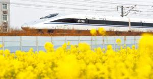 中國洛陽市高鐵p1155-a4-03b