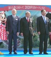 東京迪士尼今舉行動工儀式,社長上西京京一郎宣佈750億日圓大型開發計劃。p1155-a4-06Web only