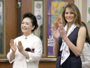 中國大陸國家主席習近平夫人彭麗媛女士、美國第一夫人梅蘭妮亞p1156-a1-04