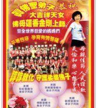 TBN1160-TAIWAN-P08a
