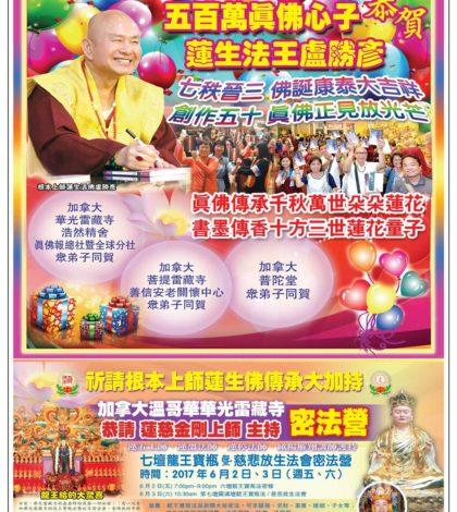 TBN1161-TAIWAN-P09