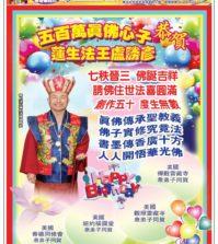 TBN1162-TAIWAN-P08