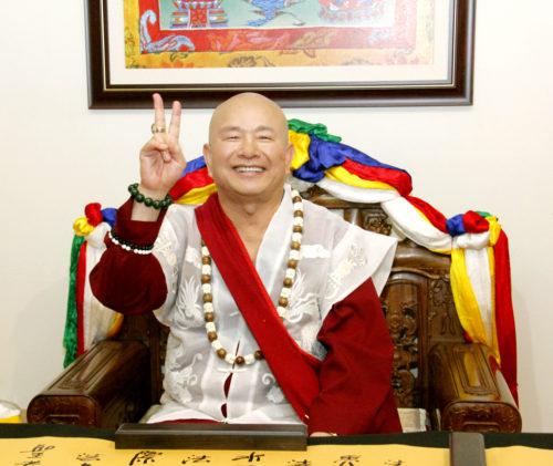 圖為蓮生法王盧勝彥 p1160-03-01