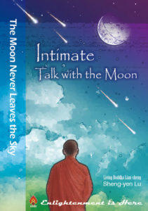 Book Cover of Master Lu's Book 238: Intimate Talk with the Moon