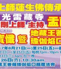 TBN1173-TAIWAN-P07