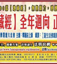 TBN1173-TAIWAN-P07a