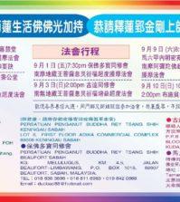 TBN1173-TAIWAN-P09