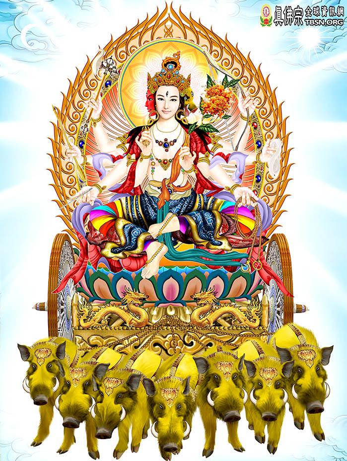 法相寶典──摩利支天菩薩