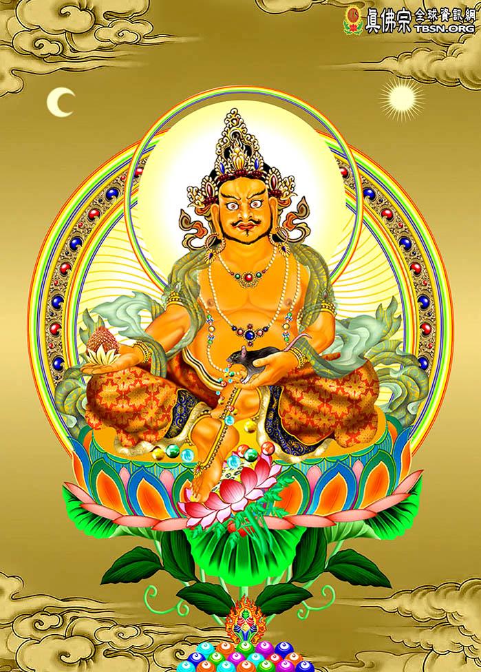 法相寶典──黃財神