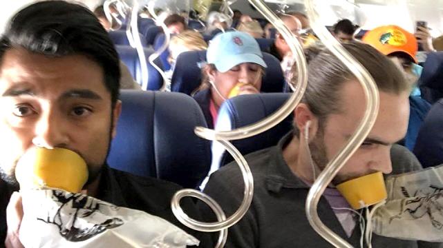 乘客空中驚魂