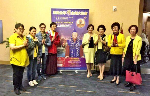 2018年6月30日,在北加州奧克蘭會議中心羅天大醮大法會的會場外,加州四大媽與來自德國的同門合影。